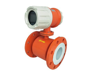 PCL Integrated electromagnetic flow meter